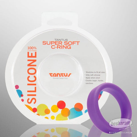 Tantus SuperSoft C-Ring