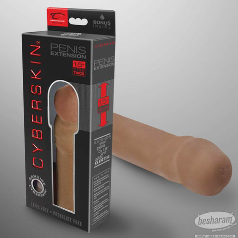 Cyberskin Transformer Penis Extension (1.5