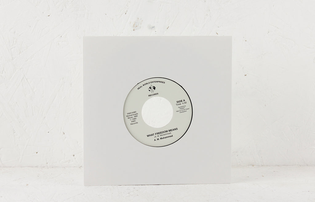 What Freedom Means / Tenderly – Vinyl 7""