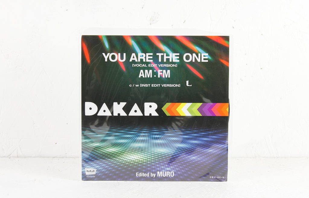 You Are The One (DJ Muro edits) – Vinyl 7""