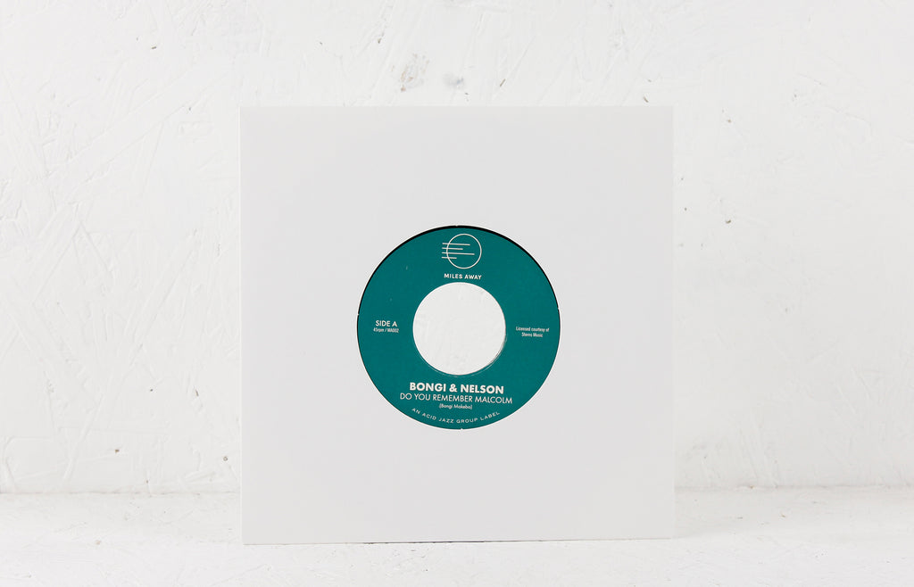 Do You Remember Malcolm / Everything For You My Love – Vinyl 7""