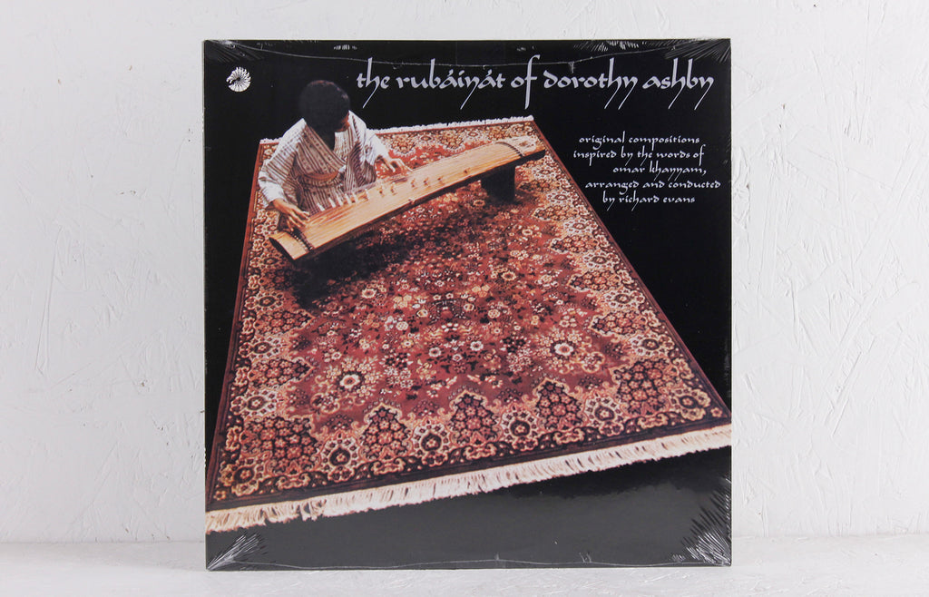 Dorothy Ashby ‎– The Rubaiyat Of Dorothy Ashby – Vinyl LP