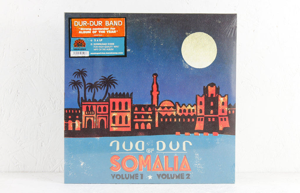 Dur Dur Band Of Somalia – Vol. 1 and Vol. 2 – Vinyl 3LP