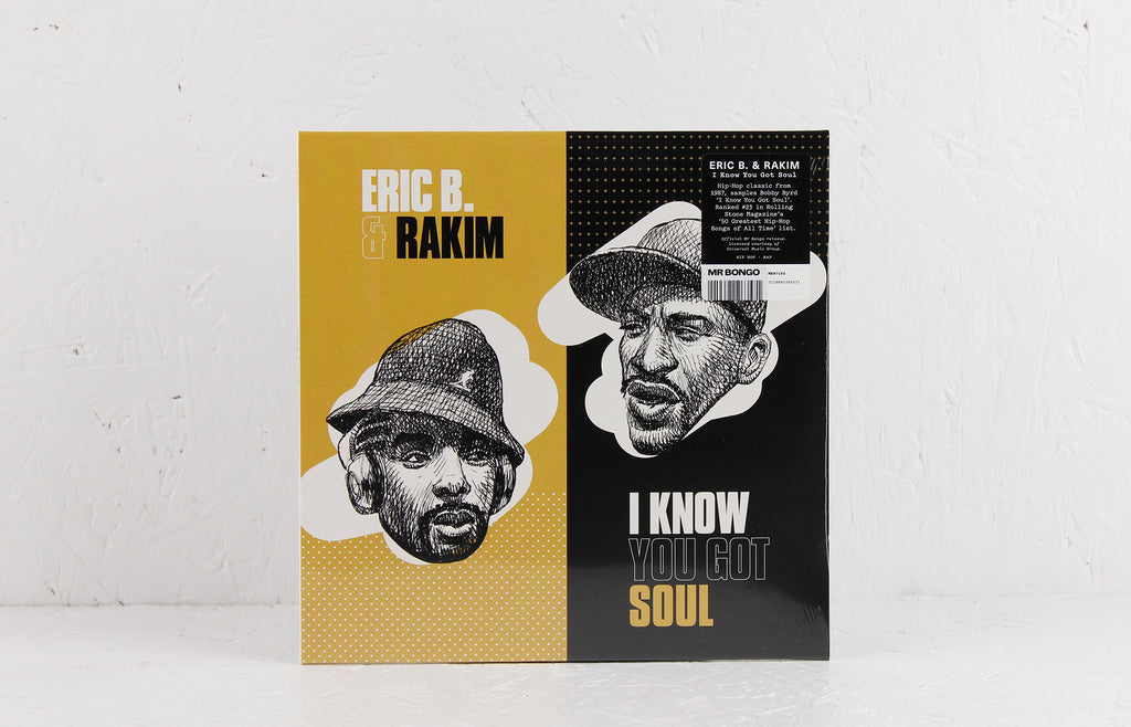 "I Know You Got Soul - 7"" Vinyl"