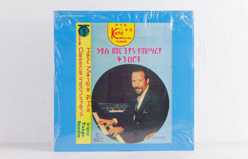 Hailu Mergia & His Classical Instrument ‎– Shemonmuanaye – Vinyl 2–LP