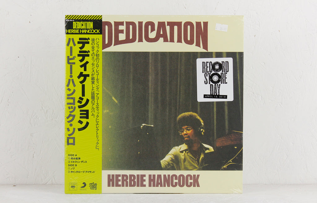 Dedication – Vinyl LP