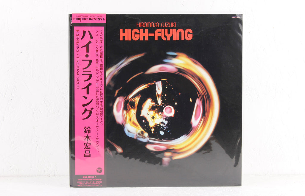 High-Flying – Vinyl LP