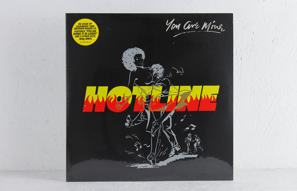 Hotline ‎– You Are Mine – Vinyl LP