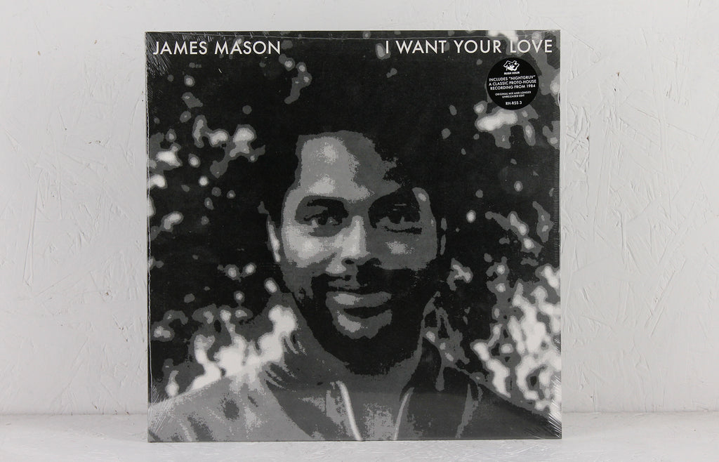 I Want Your Love – Vinyl 12""