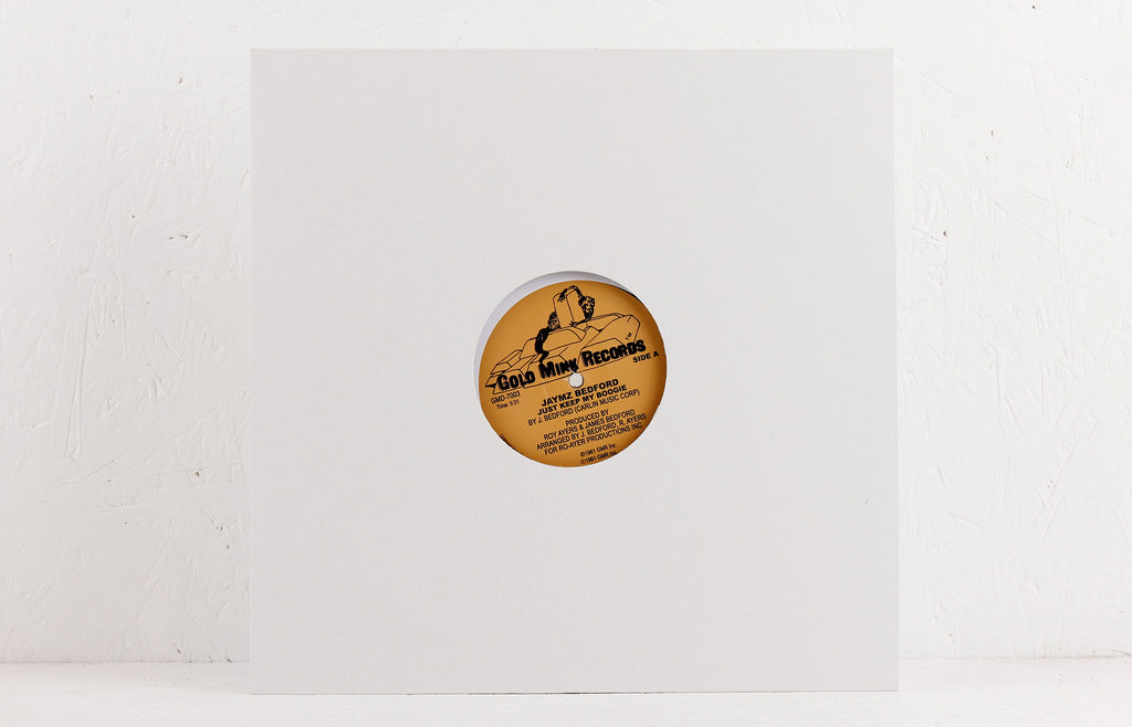 Just Keep My Boogie – Vinyl 12""