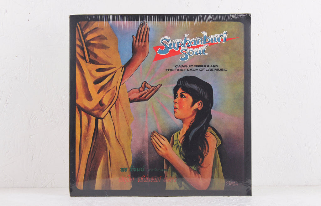 Suphanburi Soul: Kwanjit Sriprajan: The First Lady Of Lae Music – Vinyl LP