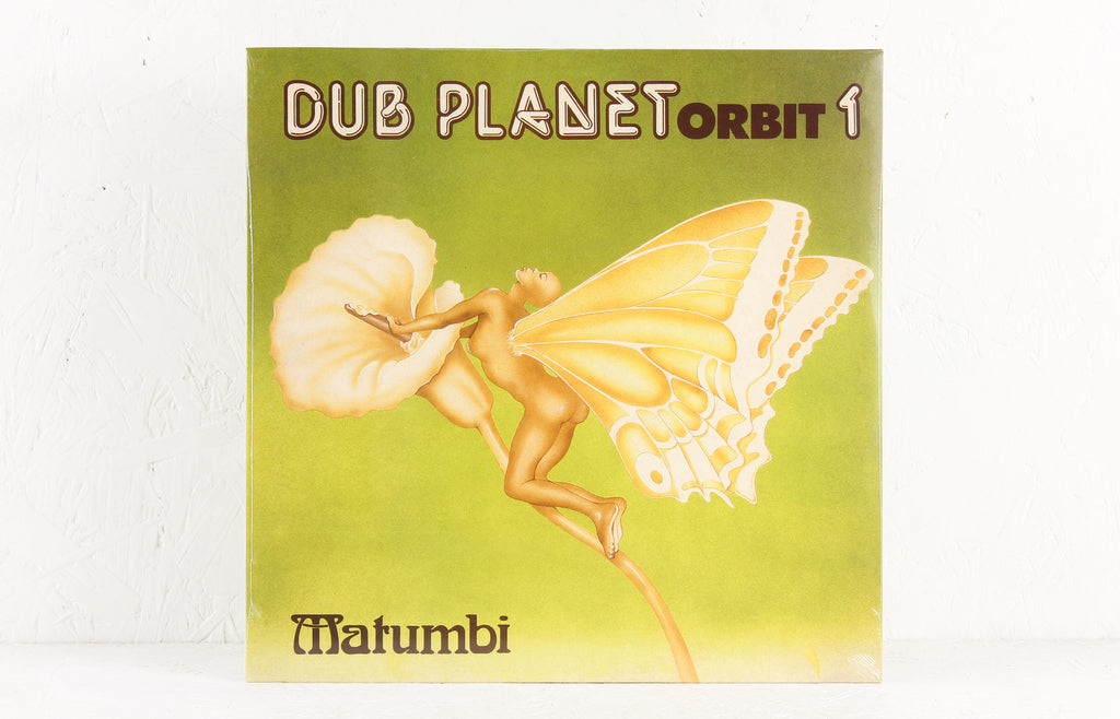 Dub Planet Orbit 1 – Vinyl LP