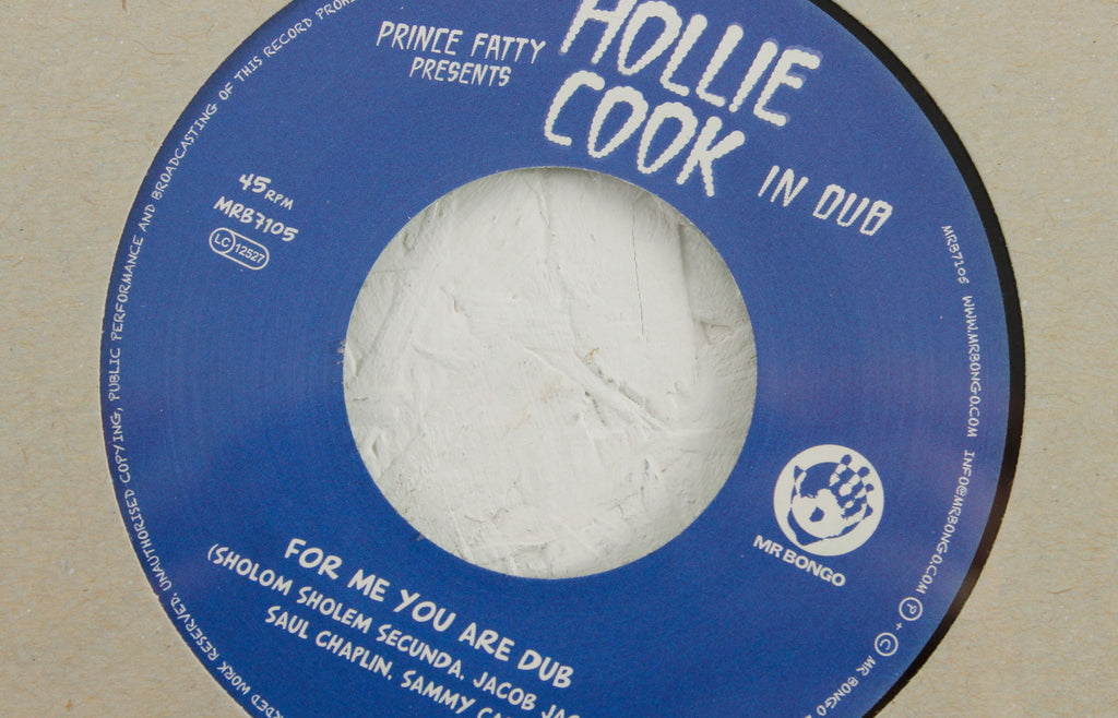 Prince Fatty & Hollie Cook - For Me You Are – 7""