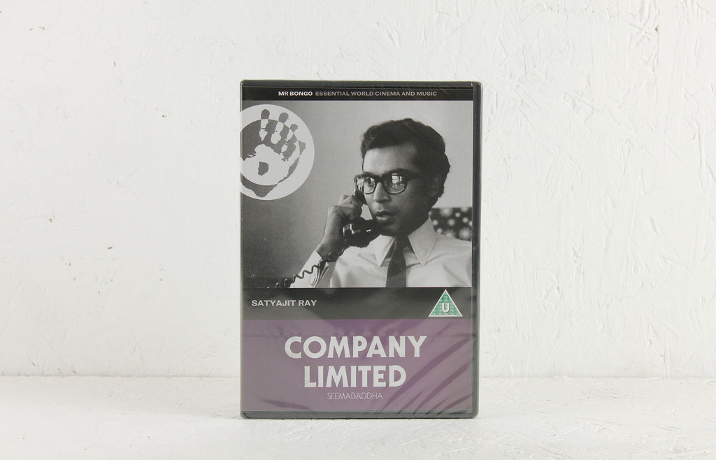 Company Limited (Seemabaddha) (1974) – DVD