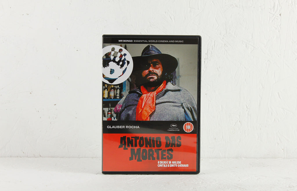 Antonio das Mortes (1969) – DVD