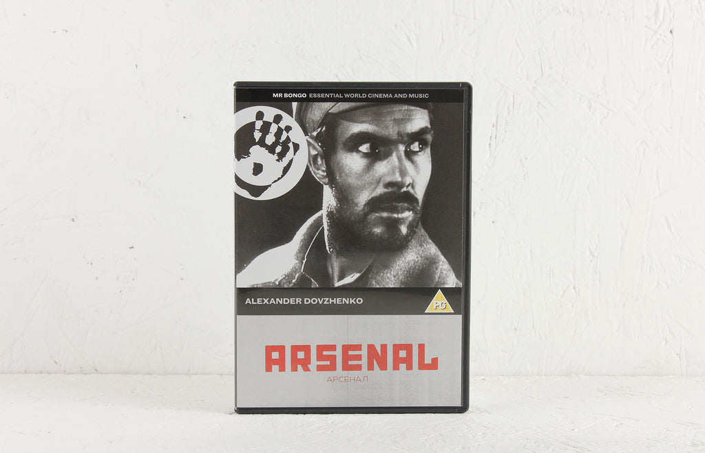 Arsenal (1929) – DVD