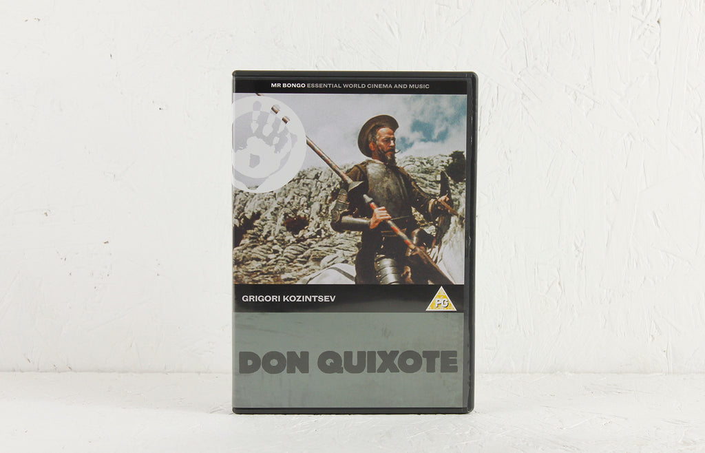 Don Quixote (1957) – DVD