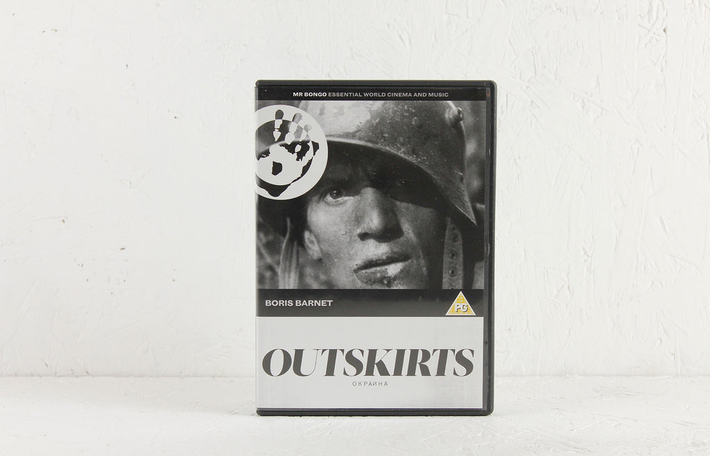Outskirts (Okraina / The Patriots) – DVD