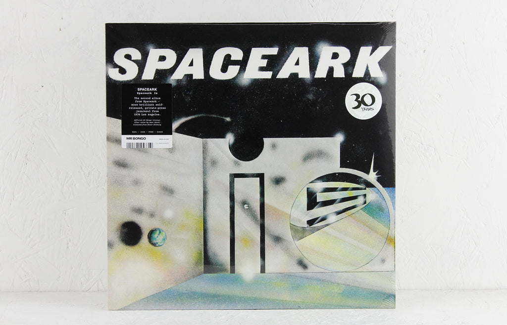 Spaceark Is – Vinyl LP/CD