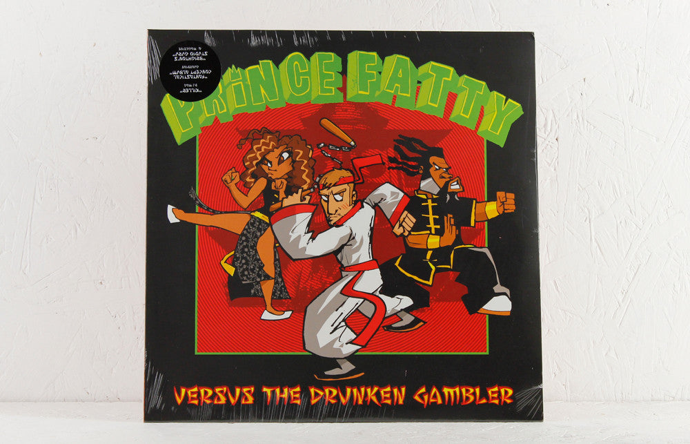 Prince Fatty Versus The Drunken Gambler – Vinyl LP/CD