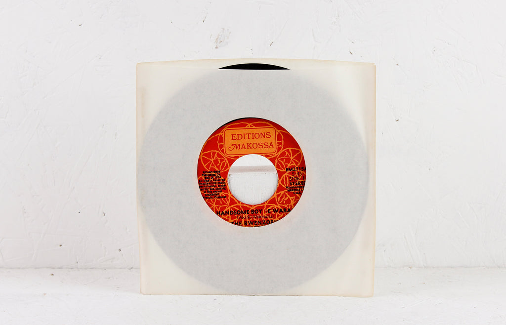 Handsome Boy (E Wara) – Vinyl 7""