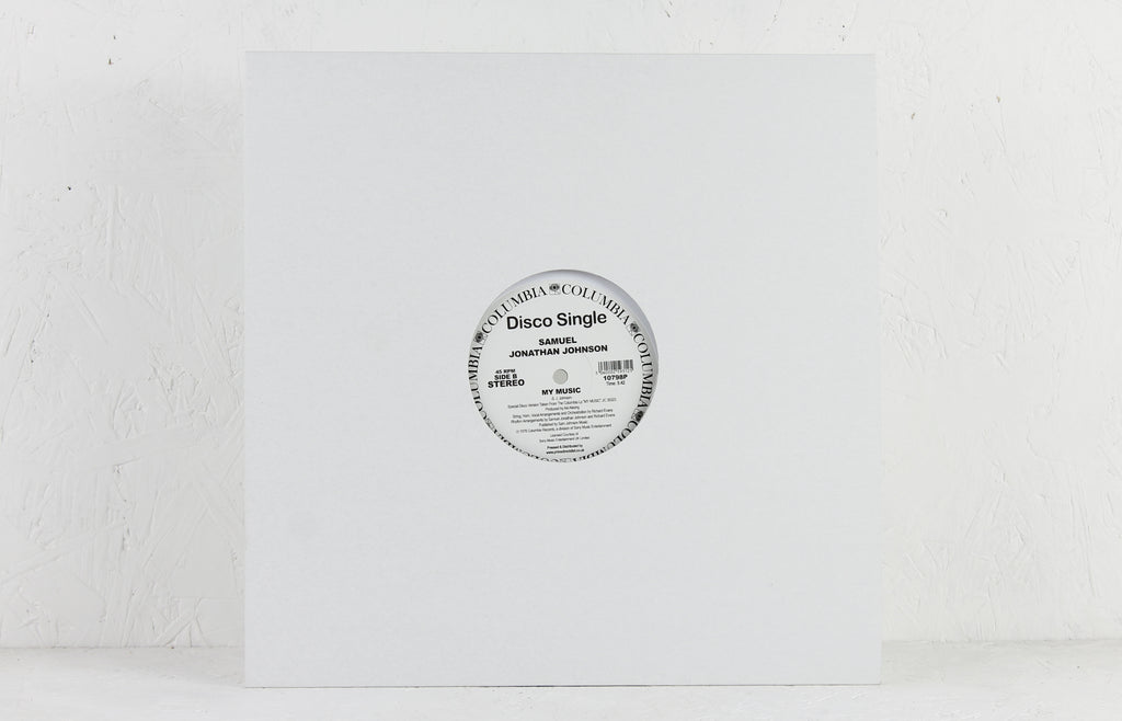 You / My Music – Vinyl 12""
