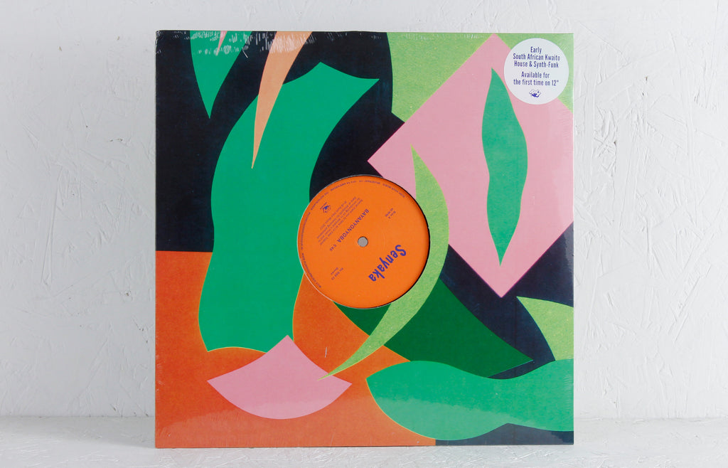 "Bayanyonyoba / Don't Judge Me Bad – 12"" Vinyl"