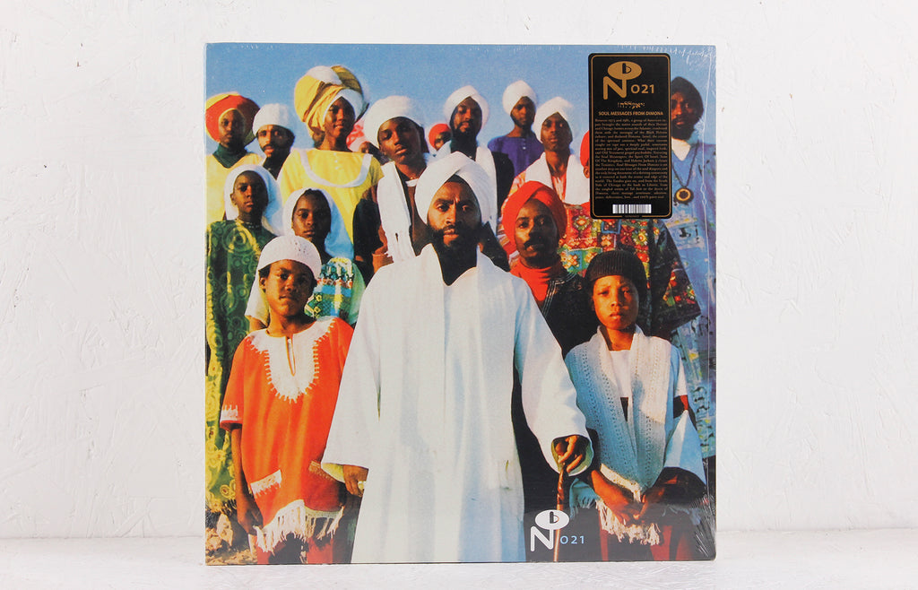 Soul Messages From Dimona – Vinyl 2LP