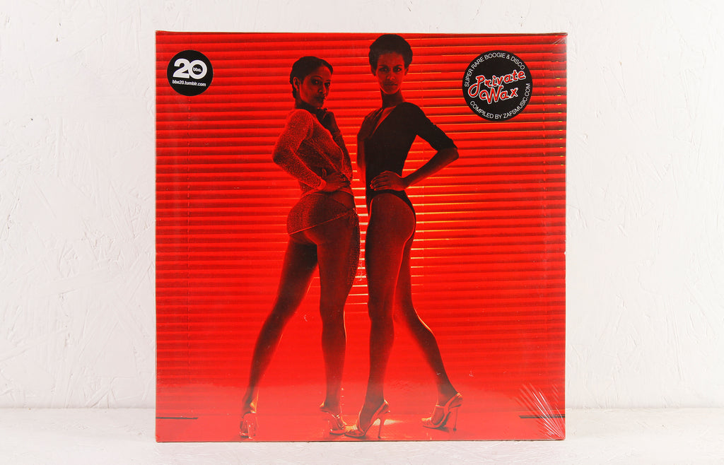 Private Wax: Super Rare Boogie & Disco – Vinyl 2–LP