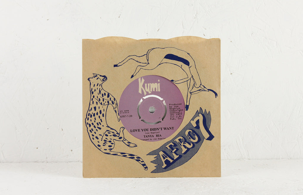 Tanya Ria – Do the Smasher / Love You Didn't Want – 7""