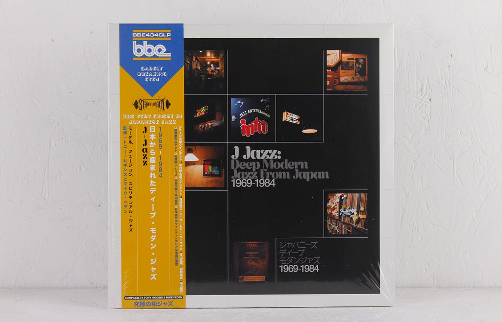 J Jazz: Deep Modern Jazz From Japan 1969-1984 – Vinyl 3-LP