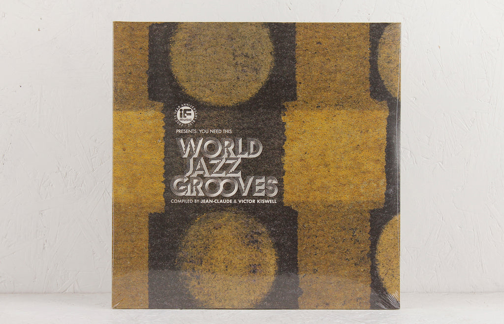 If Music Presents: You Need This: World Jazz Grooves – Vinyl 3-LP