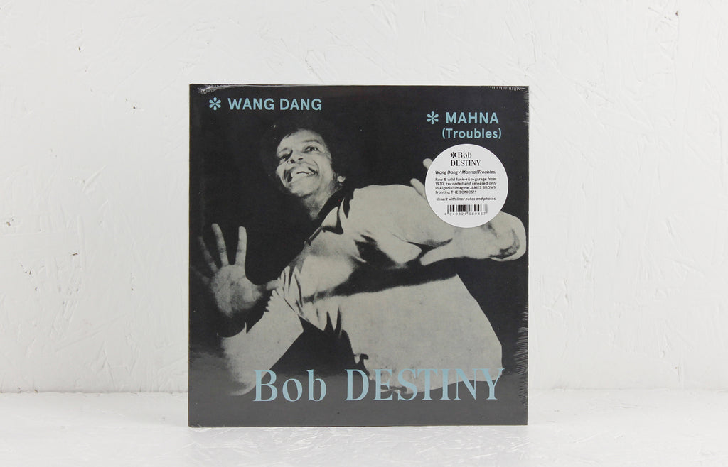 Wang Dang / Manha (Troubles) – Vinyl 7""