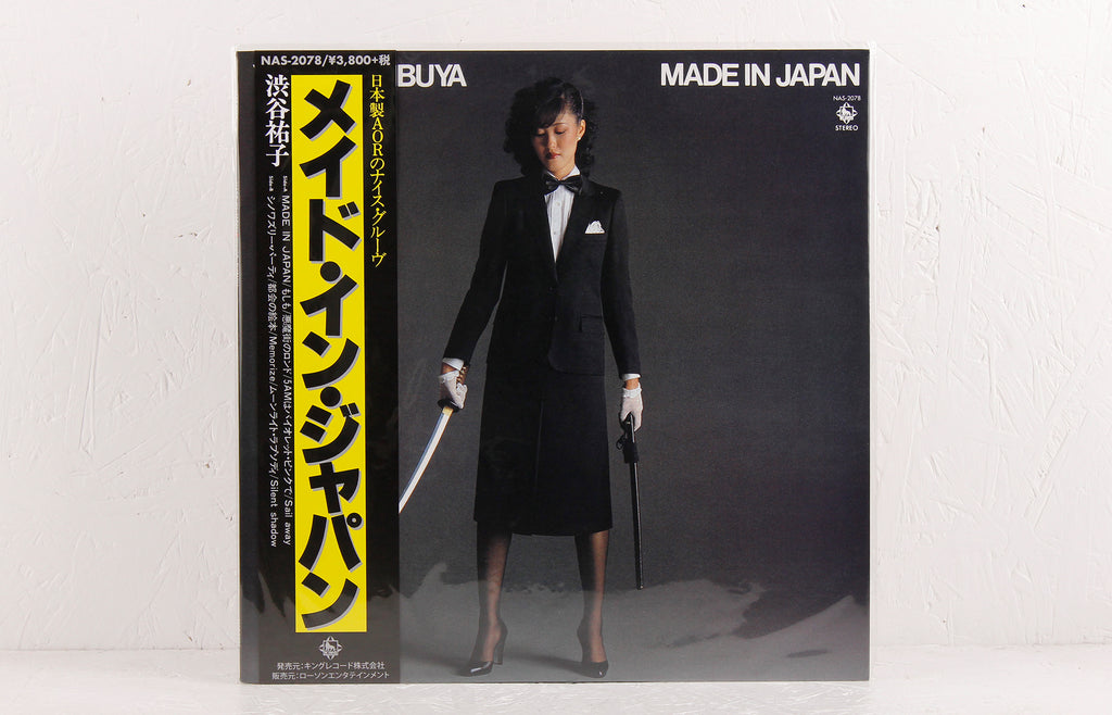 Made In Japan – Vinyl LP