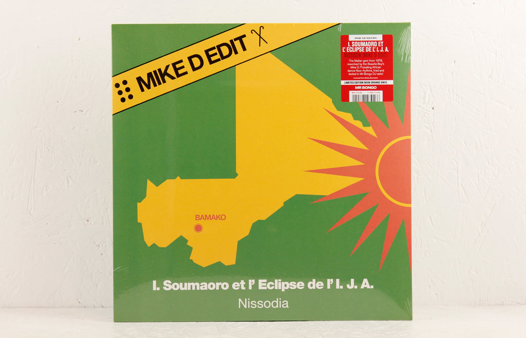 Nissodia (Mike D Edit) – Limited Edition Neon Orange Vinyl 12""
