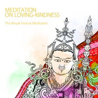 Meditation on Loving Kindness CD