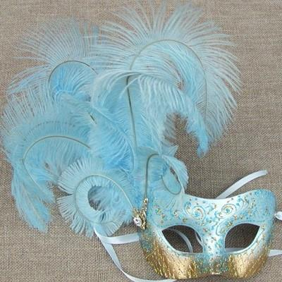 Colombina Cloud Sky Blue Masquerade Mask