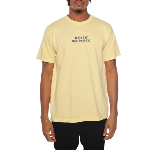 Beach Moves Garment Dye T Shirt Butter
