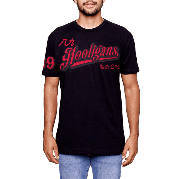 Hooligans Vintage FC Shirt Black