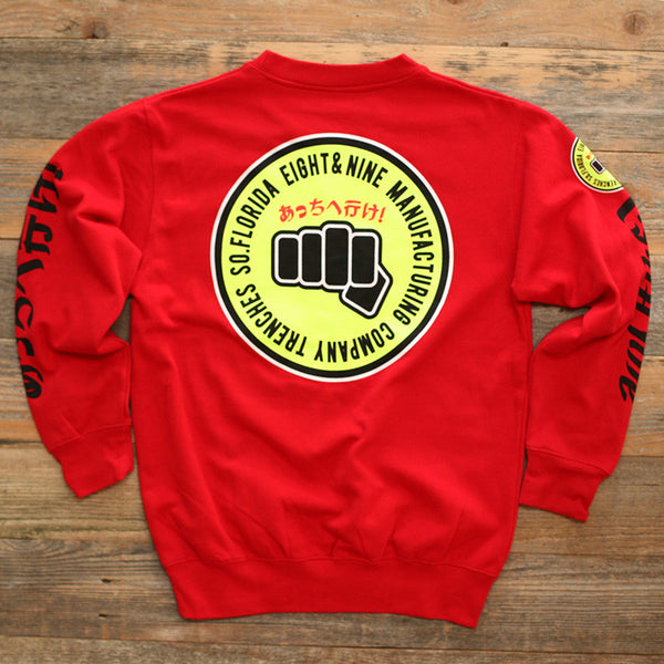 Kobra Kai Team Sweatshirt Red - 2