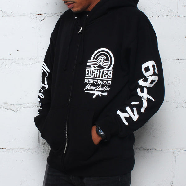 Tsunami Zip Up Hoodie Black