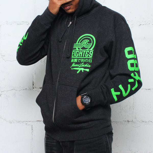 Tsunami Zip Up Hoodie Coal - 1