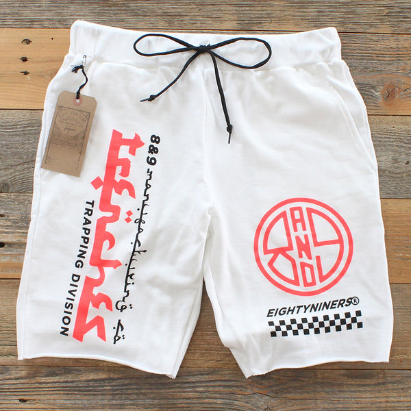 Trap Division French Terry Shorts Infrared - 2