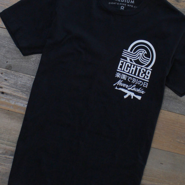 Tsunami T Shirt Black - 4