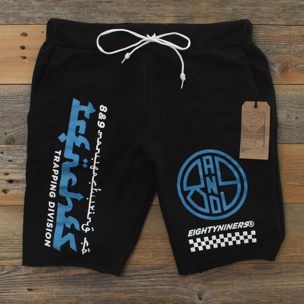 Trap Division French Terry Shorts Black