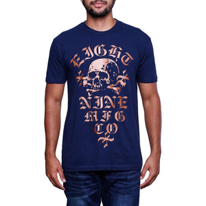 Jordan 5 Bronze Rusty T Shirt (1)