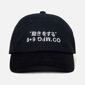 Overseas Dad Hat Black