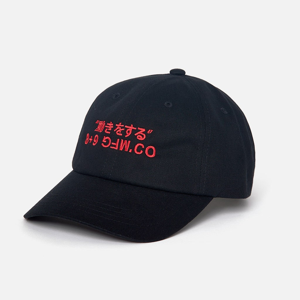 Overseas Dad Hat Bred