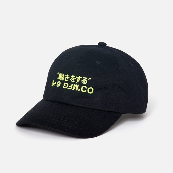 Overseas Dad Hat Volt