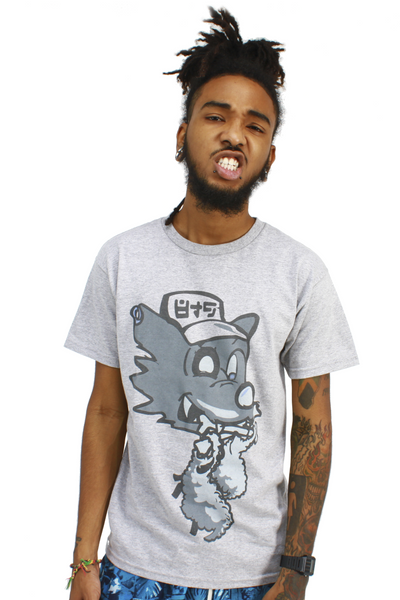 Sheep Eater Jordan 5 Wolf Grey T Shirt - 1